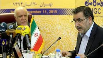 turkmen and Iran